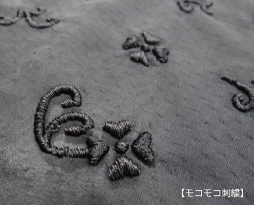 モコモコ刺繍
