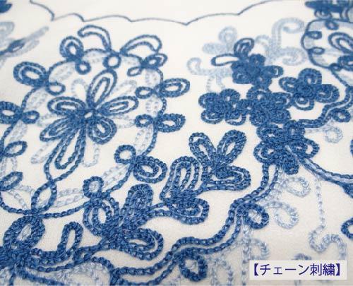 チェーン刺繍