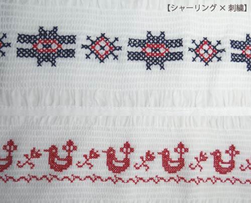 シャーリング×刺繍