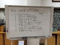スピーチコンテスト01