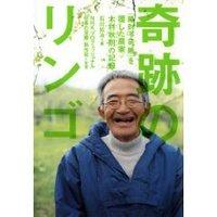 kiseki-thumb-200x200-489.jpg